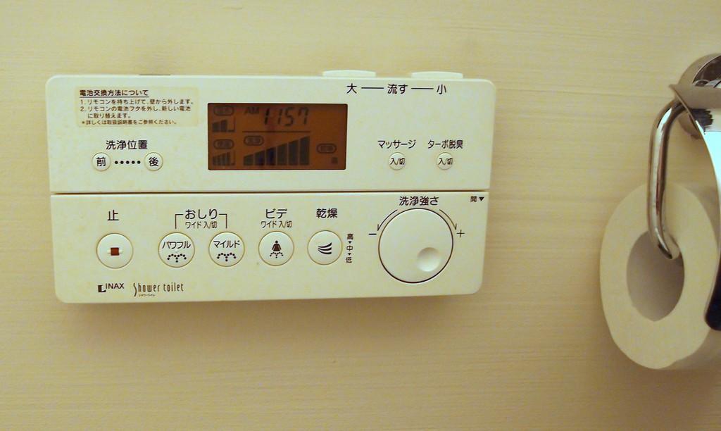 super toilette japonaise. Black Bedroom Furniture Sets. Home Design Ideas
