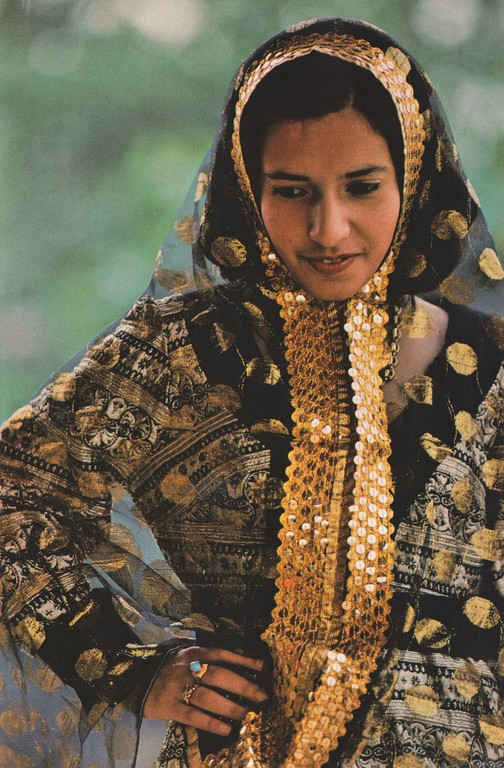 National Geographic Sept 1979 Secretary Sawsan Kanter Gold-lace robe family fest