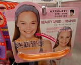 Beauty smile trainer perfect Tokyo Japan