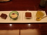 Traditional Japanese confectionery dessert Tokyo Japon Wagashi 和菓子