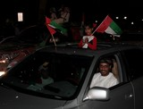 girl top car national day abu dhabi 40th anniversary uae flag