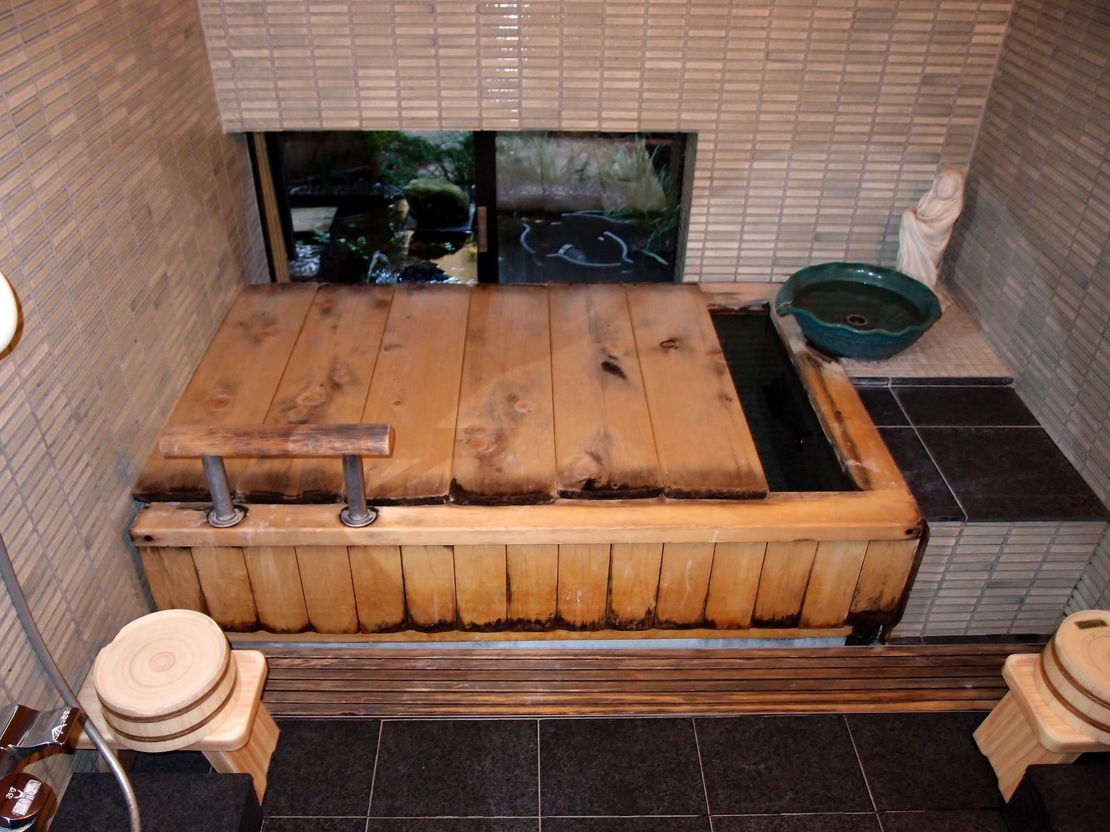 FURO RYOKAN JAPANESE BATH